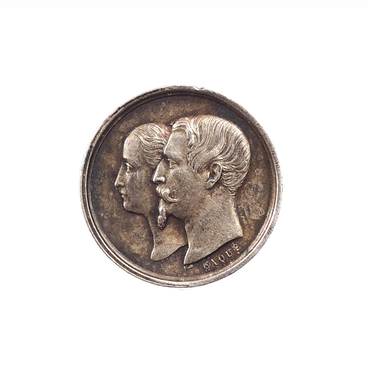 France, Napoléon III, Quinaire pour la Naissance de Napoléon IV, SUP, Argent
