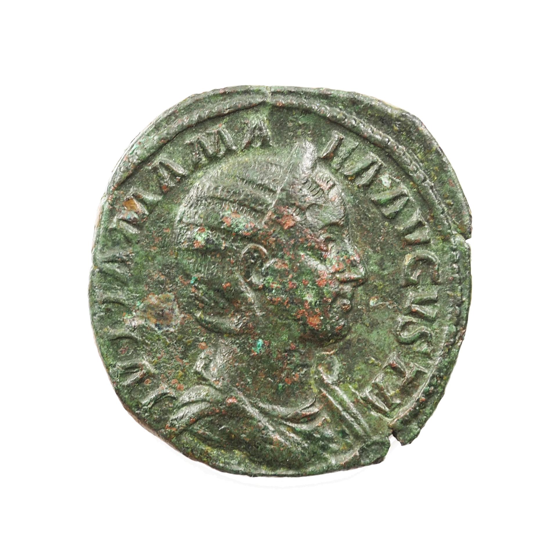 Julia Mamée, Sesterce, Frappé en 228 à Rome, FELICITAS, Rareté R1, RIC 676.