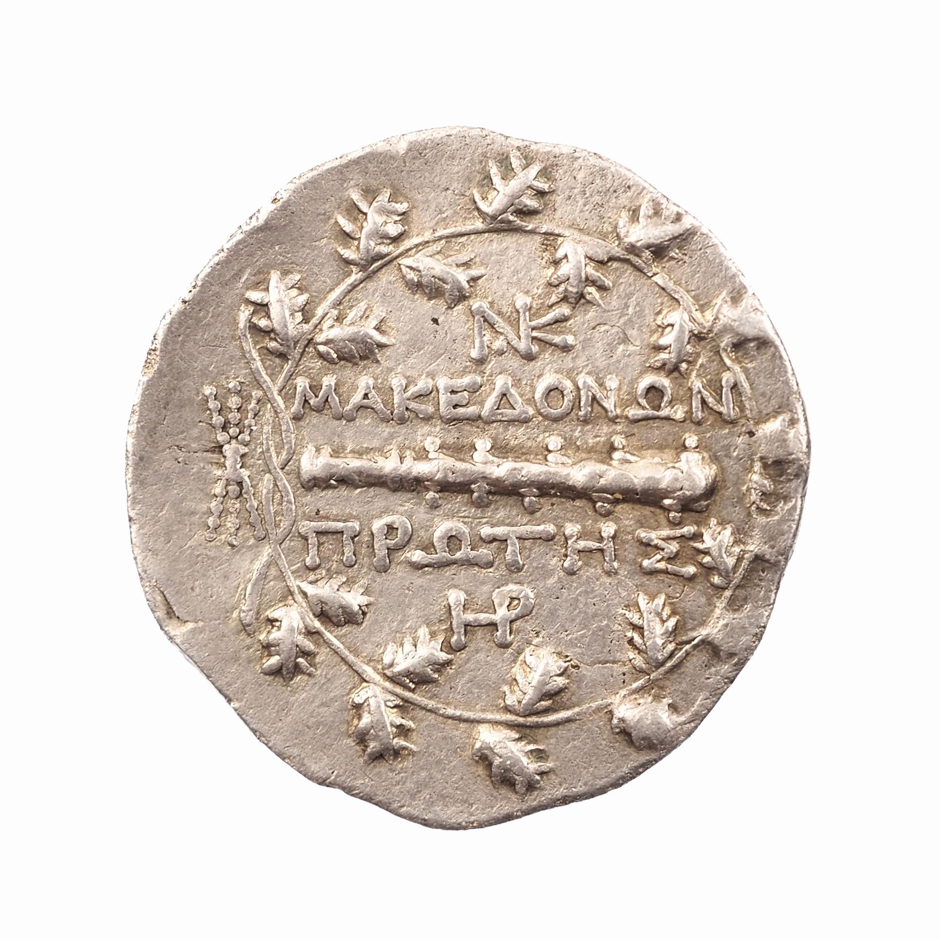 Macédoine (domination romaine), Tétradrachme, Amphipolis, 167-148 BC, SNG3293