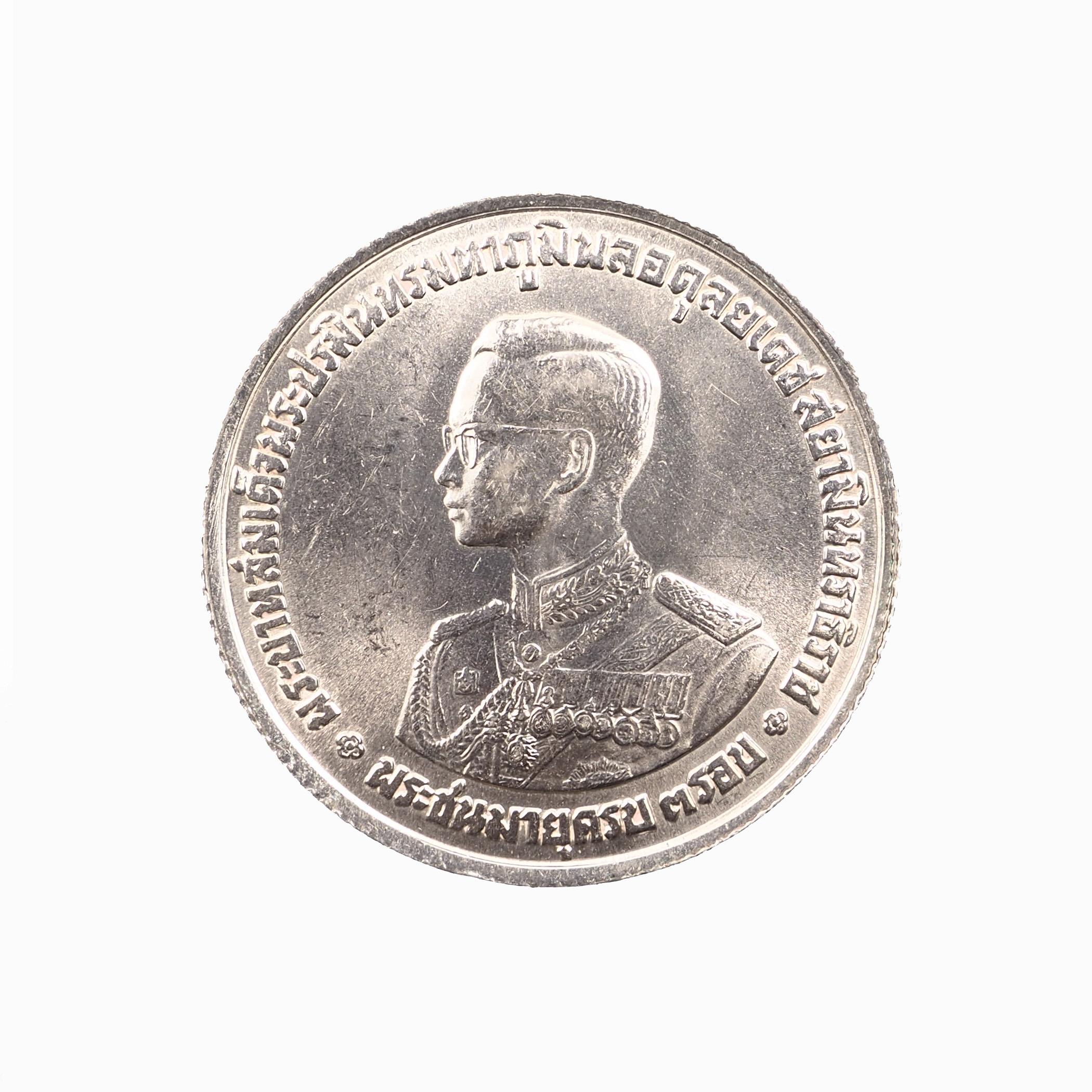 Thaïlande, 20 Baht 1963, 36eme anniversaire du Roi Rama IX, Argent, SPL