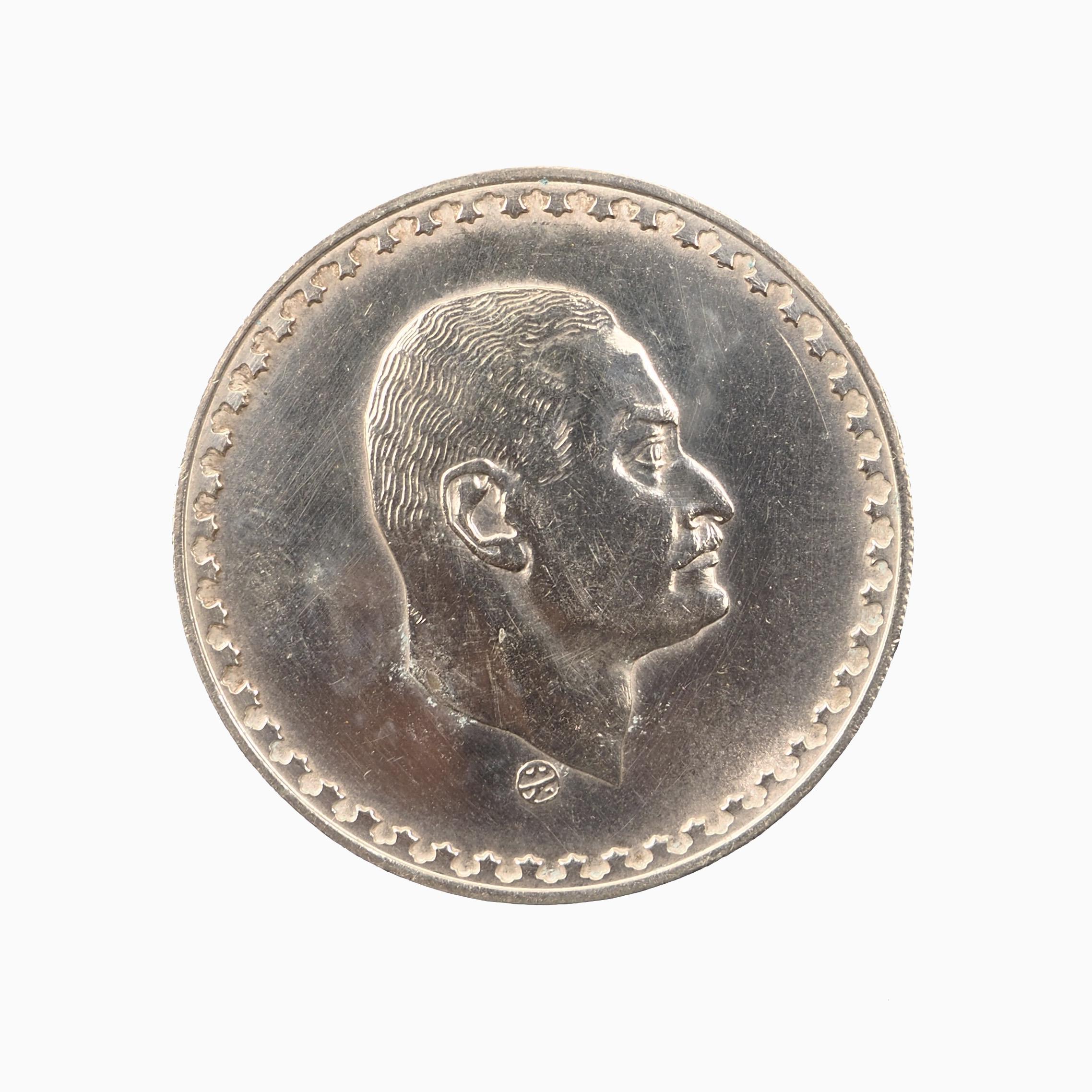 République Arabe Unie, Egypte, 1 pound 1970 Nasser, Argent, SUP