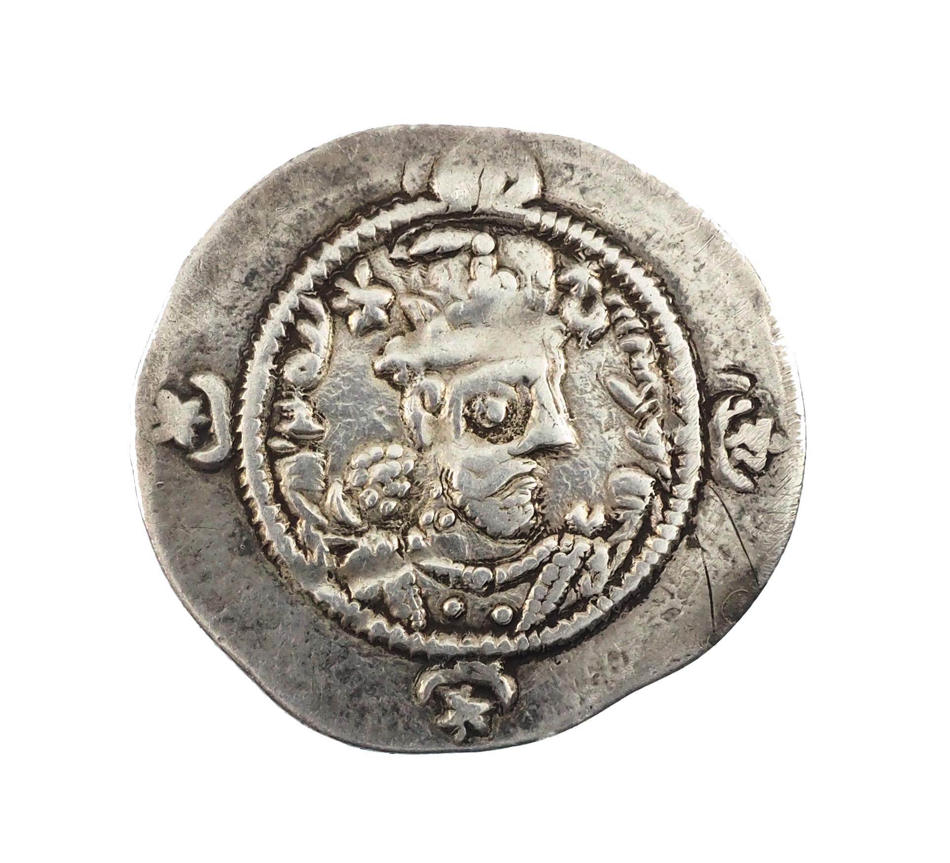 Sassanide, Hormizd IV (579-590), Drahm, Nishapur, 6e année, RARE !!
