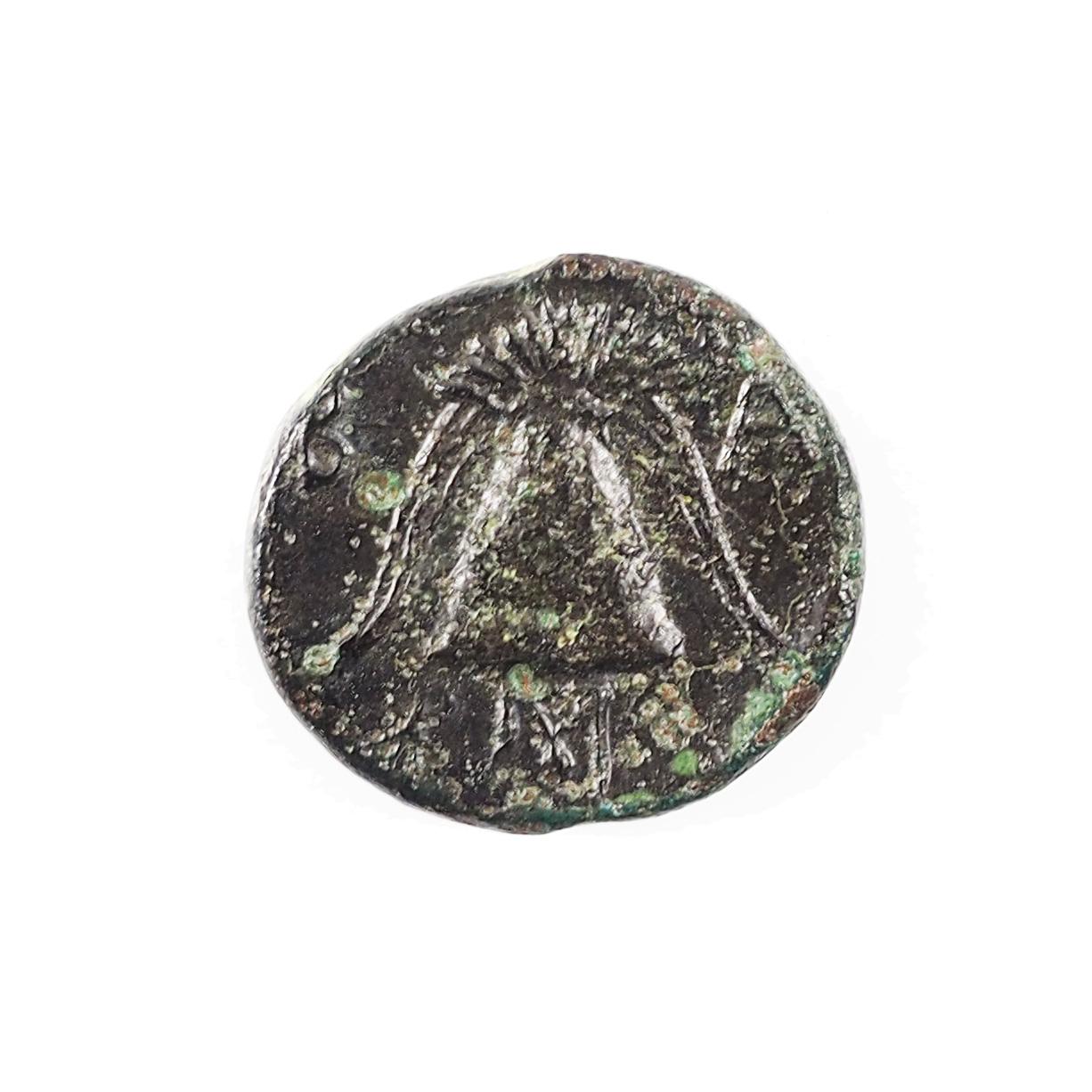 Macédoine, Alexandre III (336-323), Demi-Unité, Sous Antipater, Price 413